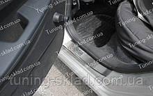 Накладки на пороги Skoda Fabia 1 (накладки порогов  Шкода Фабия 1)