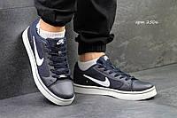 Мужские кроссовки Nike SB, джинс + пресс кожа, темно синие с белым / кроссовки мужские Найк СБ, модные
