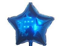 """Фольгированный шар Звезда 18"""" 45 см синяя"""