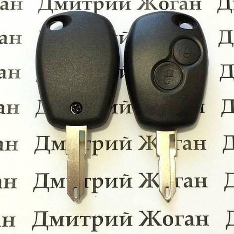 Автоключ для Opel (Опель) 2 кнопки,с чипом ID 46 частота 433  лезвие NE 73, фото 2