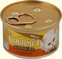 Консервы для котов Gourmet Gold (Гурмет Голд) мусс из индейки (паштет) 85 гр