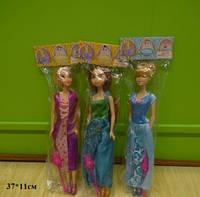 Кукла 32см BLD046-7 с аксес.3в.кул.37*11 ш.к./288/(BLD046-7)