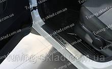 Накладки на пороги Skoda Fabia 2 (накладки порогов Шкода Фабия 2)