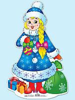 """Плакат новорічний """"Снігуронька"""" /300/(6534/15105094У)"""