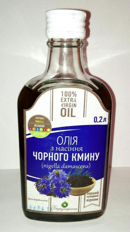 Масло черного тмина (лечебное) 100 мл