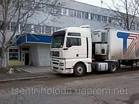 Заправка рефрижераторов в Николаеве