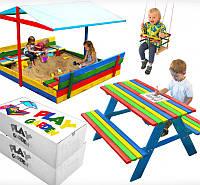 Детская игровая площадка с крышей, комплект песочница с крышей + качеля + столик с лавочками