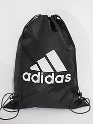 Рюкзак текстильный для вещей адидас