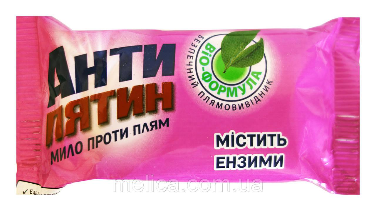 Мыло-пятновыводитель Антипятин Bio-формула с содержанием энзимов - 90 г.
