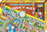 """Наст. игра маршрутная """"Гонки в городе"""" Бамсик /10/(97)"""