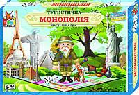 """Наст. игра """"Монополия Туристическая"""" Бамсик /10/(59)"""
