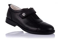 Школьные туфли для мальчиков Tutubi 190063 38