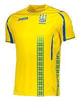 Футбольная форма Joma FFU сборной Украины по футболу
