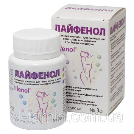 Лайфенол капс. 500 мг №30 Витера