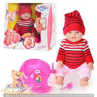 Детская кукла интерактивная пупс Baby Born BB 8001G