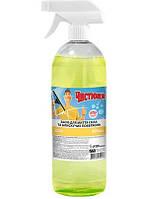 Средство для мытья стекол и блестящих поверхностей, Чистюня 1000 мл
