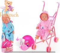 Детская кукла интерактивная пупс в коляске Кукла BB RT 07-02