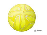 """Мяч резиновый 9"""" 80гр., 4вида в п/э /300/(GT2017-603)"""