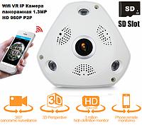 1.3MP IP Wifi VR камера панорамная HD 960P, фото 1