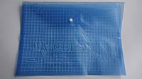 "Папка-конверт на кнопке Синяя ""My Clear Bag"",А4,матовая, пластик.Папка на кнопці Синя,А4 пластикова,матова."