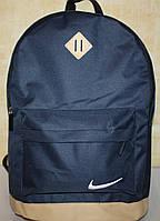 Спортивный городской рюкзак Nike с кожаным дном синий бежевый