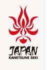 Японские ножи KANETSUNE