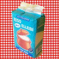 Рис Ribe Ellebi 1кг