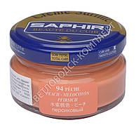 Увлажняющий крем для обуви Saphir Creme Surfine, цв. персиковый (94), 50 мл