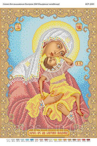 """Схема для вишивки бісером ікони """"БМ Взиграніє немовляти"""""""