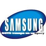 Корпус Samsung B3410 Corby Plus, чёрный
