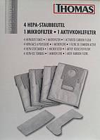 Набор мешков HEPA Hygiene Bag (4шт) + 2 фильтра для пылесоса Thomas 787230
