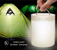 Портативная bluetooth колонка MP3 плеер YDL-Y02 цветная подсветка RGB с датчиком