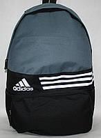 Рюкзак спортивный городской ADIDAS