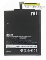 Original акумулятор Xiaomi BM33 MI4I 3030mAh