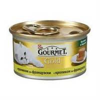 Консервы для котов Gourmet Gold (Гурмет Голд) кусочки в паштете с кроликом по-французски 85 гр