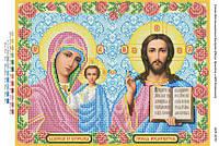 """Схема для вышивки бисером иконы """"Иисус Христос и  БМ Казанская"""""""