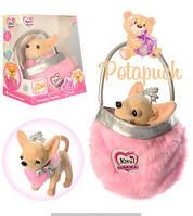 Детская гламурная собачка в сумочке Кикки  M 3481