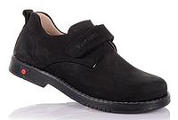 Школьные туфли для мальчиков Tutubi 190075