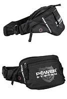 Сумка набедренная Sport Belt Bag FIT MATE PS-7000 Grey