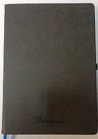 Блокнот В5, линия, 100 листов, серый(417015)