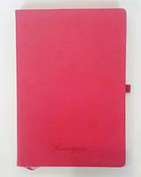 Блокнот В5, клетка,100 листов, розовый(416018)