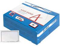 Бэйдж пластиковый, 190 микрон, 50 шт. в коробке(A-883)