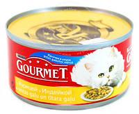 Консервы для котов Gourmet (курица и индейка) кусочки в соусе 195 гр