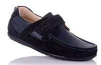 Школьная обувь для мальчика Tutubi 190088 32