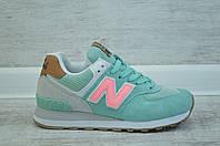Женские летние нежные замшевые кроссовки New Balance 574 Нью Беланс