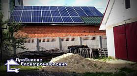 Сонячна електростанція 30 кВт у смт Стара Вижівка 1