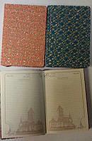 Дневник недатирован, линия, 180 лист, рус(WB5561)