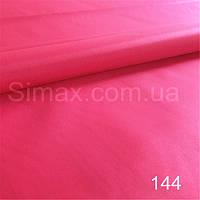 Оксфорд 420D Розовый