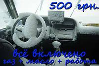 Запрвка автокондиционеров.
