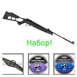 Набор Hatsan Striker Edge+950 шт пулей Люман+Чехол 116 см